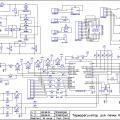 pic16f876-firin-kontrol-devre-semasi