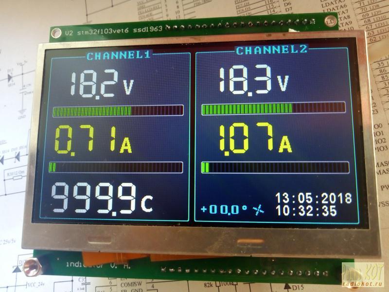 43-tft-arm-stm32f103vet6-volt-amp-meter-circuit