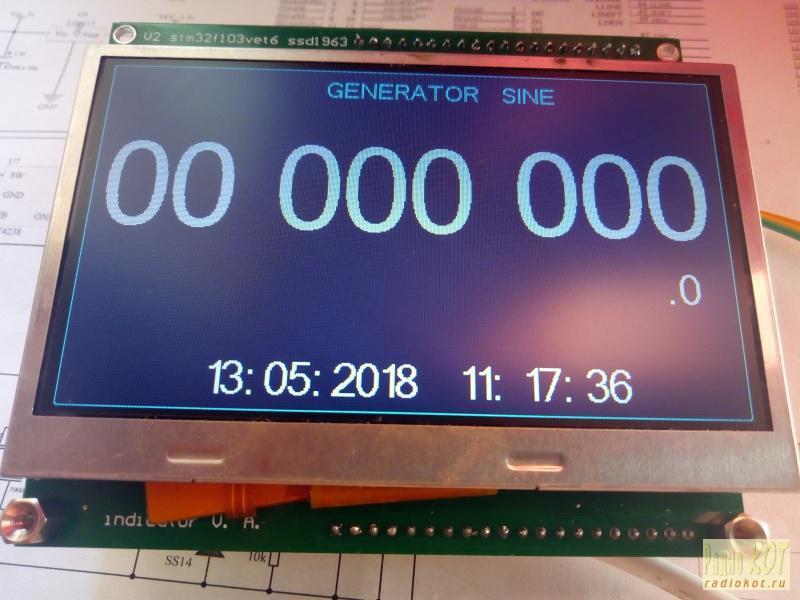 ad9833-signal-generator-circuit