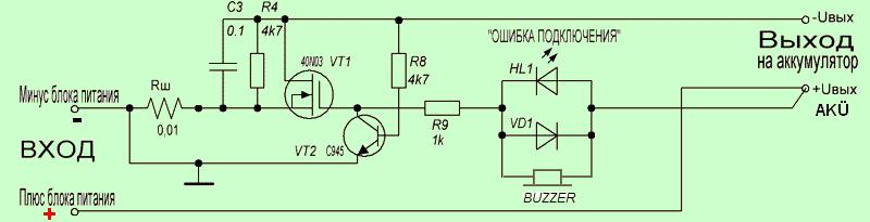 atx-2003-ic-volt-mod