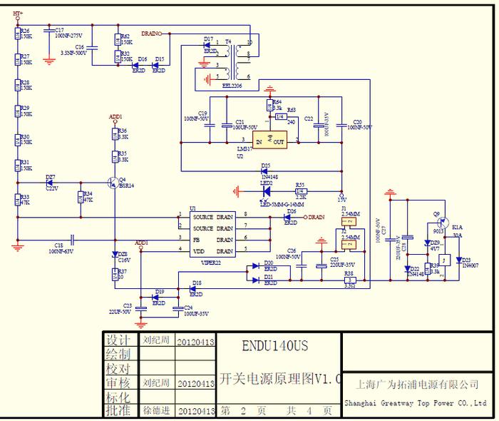 kaynak-makinesi-viper22a