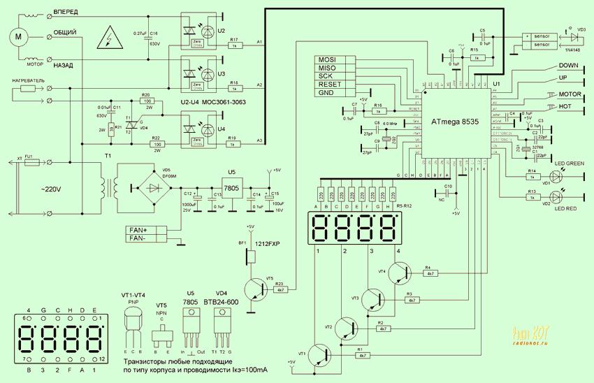 pcb-laminator-schematic