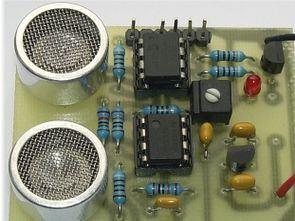 Ultrasonik Yakınlık Detektörü PIC12F675
