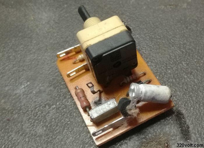 mixer-dimmer-module-scr