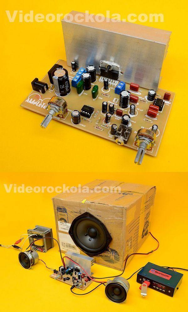 tda7377-subwoofer-bass-amplifier