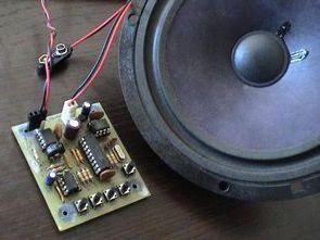 Çoklu Ses Oynatıcı PIC16F88 25AA102 Eeprom