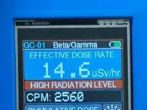 ESP8266 Dokunmatik Ekranlı Geiger Sayacı