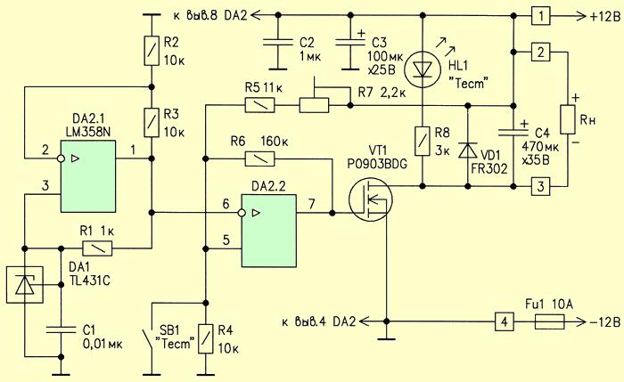 aku-desarj-koruma-devre-semasi-battery-discharge-protection-circuit-diagram