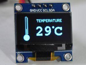 Arduino Infrared Temazsız Termometre Projesi