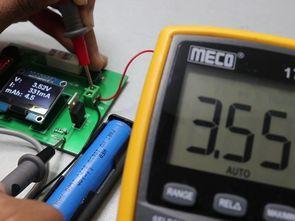 Arduino Nano Lityum-İyon Pil Kapasite Test Cihazı