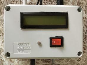 Arduino Otomatik Akvaryum Yönetim Sistemi