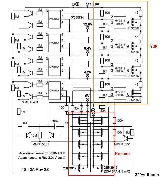circuit-4s-bms-schematic