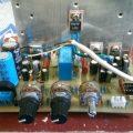 jurij-stereo-kompakt-amplifikator