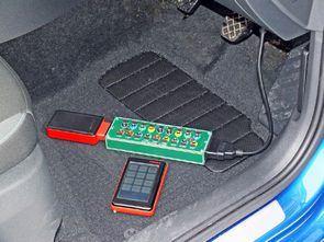 CAN-BOX Adaptör OBD 2